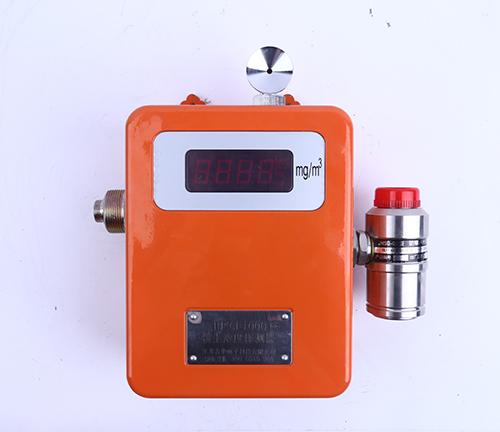 粉尘浓度探测器