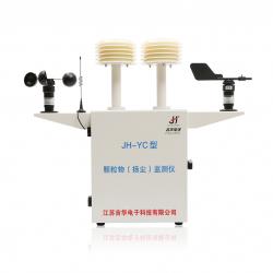 JH-YC型颗粒物(扬尘)监测仪(自由扩散式)